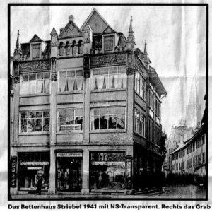 Магазин Stribel, 1941 год