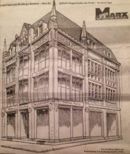 Торговый дом Julius Marx, 1925 год