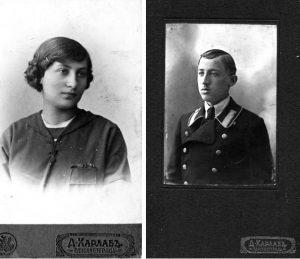 Тамара. 1913(предположительно) Борис. 1916