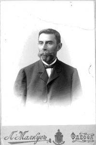 1912 (приблизительно)