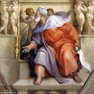 Микеланджело. Пророк Иезэкииль. Фрагмент. Фреска плафона Сикстинской капеллы Собора Св. Петра в Риме.