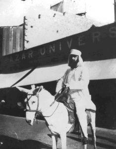Герцль в Измире, 1898 г