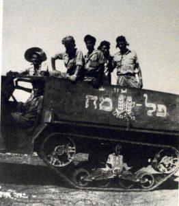 Бойцы ПАЛЬМАХа, 1948 год