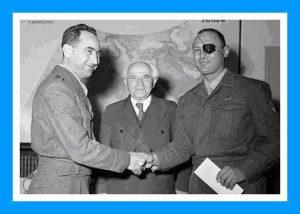 Слева направо: Мордехай Маклеф, Давид Бен-Гурион, Моше Даян (1953?)