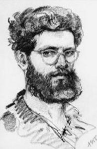 Леонид Владимирский. Автопортрет