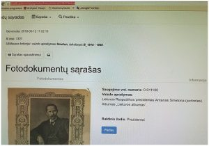 Президент А. Сметона