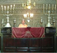 Синагога Moshe Nahon. Вход и интерьер