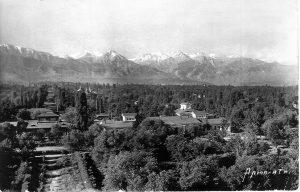 Алма-Ата, 1954 г.