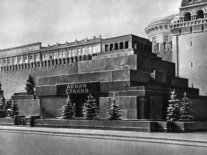 Мавзолей. Красная площадь. Москва, 1953 г.