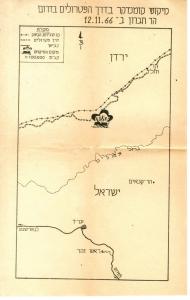 Карта инцидента с джипом, опубликованная пресс-секретарем ЦАХАЛ