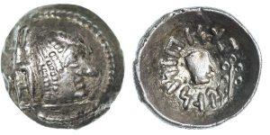 Химьяритская серебряная монета (1/2 денария), Амдан Баййин Януф. 13.6мм,