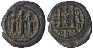 На этой арабской монете написано по-гречески «Тибериадос» и по-арабски «Tabariya». Ок 640г. н.э.