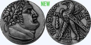 Тирский шекель времен Иисуса Христа с изображением Мелькарта (копия)