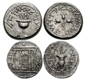 Иерусалимские шекели времен Иудейской войны и восстания Бар-Кохбы (фото из Википедии)