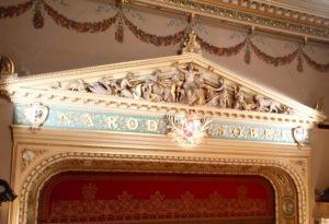 Декор сцены «Народни Дивадло»