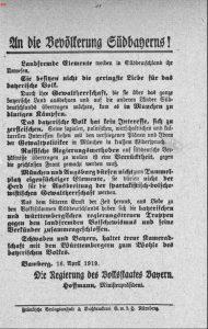 Листовка от 16 апреля 1919 г. за подписью премьер-министра И. Гофмана