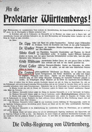 Листовка к пролетариату Вюрттемберга с упоминанием М. Левина