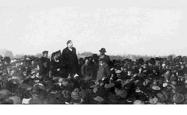 Выступление М. Левина 7 апреля 1919 г.
