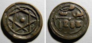 Монета в 4 фалса, 1284 год хиджры (1868 н. э.), чеканка г. Фес. царь Мулла Мухаммад IV
