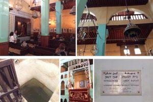 В синагоге Ибн-Данан