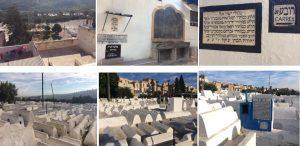 Ha еврейском кладбище в Фесе