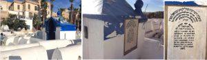 Памятник 17-летней праведницe Соликe, убитой в 1834 году за отказ перейти в ислам и выйти замуж за мусульманина