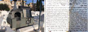 Памятник раввину и каббалисту Йегуде Бен-Аттару с подробной эпитафией, перечисляющей его перерождения