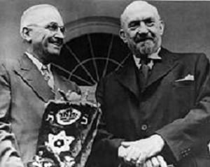 Трумэн и Вейцман, 1946 год