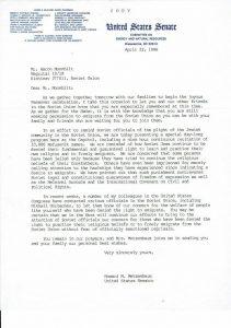 Письмо поддержки американского сенатора Howard M. Metzenbaum