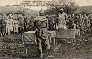 Полевой раввин доктор Зондерлинг (Sonderling) из Гамбурга в Рош Ашана (29-30 сентября 1914)