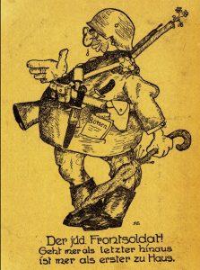 """Антисемитская карикатура. Еврейский солдат """"Последний - в бой, первый - домой"""""""