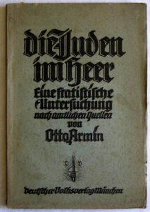 "Обложка антисемитской книжки Отто Армина ""Евреи в армии"". 1919 год."