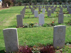 Иерусалим Гора Скопус Английское военное кладбище