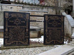 Болгария Памятник в городе Дупница.