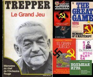 Книга о Л. Треппере