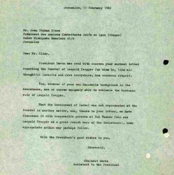 Письмо Эльсову