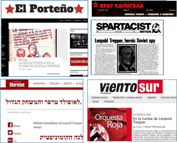 Коммунистическая пресса