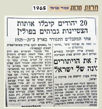 Domb-20 jews