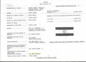 Программа. 42-ая годовщина государства Израиль. Виннипег