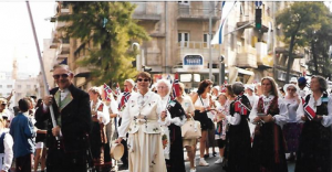 Норвежская делегация на параде «Иерусалимский марш»