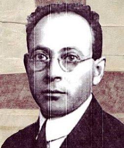 Давид Фогель