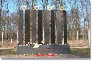 Памятник погибшим детям во Вюгте