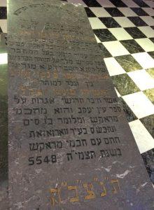 Надгробие Яакова Пинто в Уарзазате