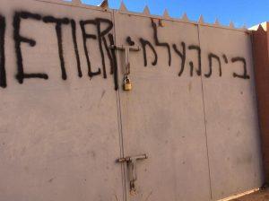 Ворота заброшенного еврейского кладбища в Тингире