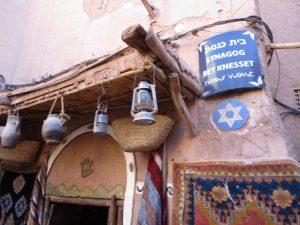 В бывшем еврейском квартале Уарзазата-1