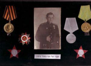 Экспонат из домашнего музея, оформленный моей внучкой. Под фотографией написано на иврите: «Папа моего дедушки»
