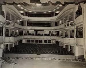 Зал театра