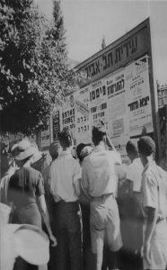 """Плакаты с призывом вступать в британскую армию (Надписи: """"Защити страну"""", """"Приди помочь победе"""""""