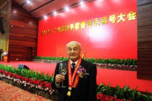 """На вручении знака """"Почетный гражданин Гуанчжоу"""", 12 декабря 2012 года"""