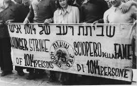 Плакат: Голодная забастовка 1014 человек